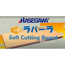 Hasegawa come scegliere, utilizzare e mantenere i taglieri giapponesi